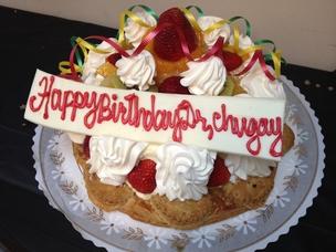 rsz_nikolas_chugays_68th_birthday_cake